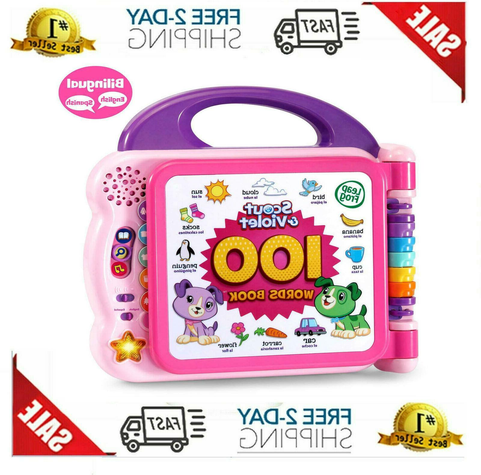 learning friends 100 words book violet interactive