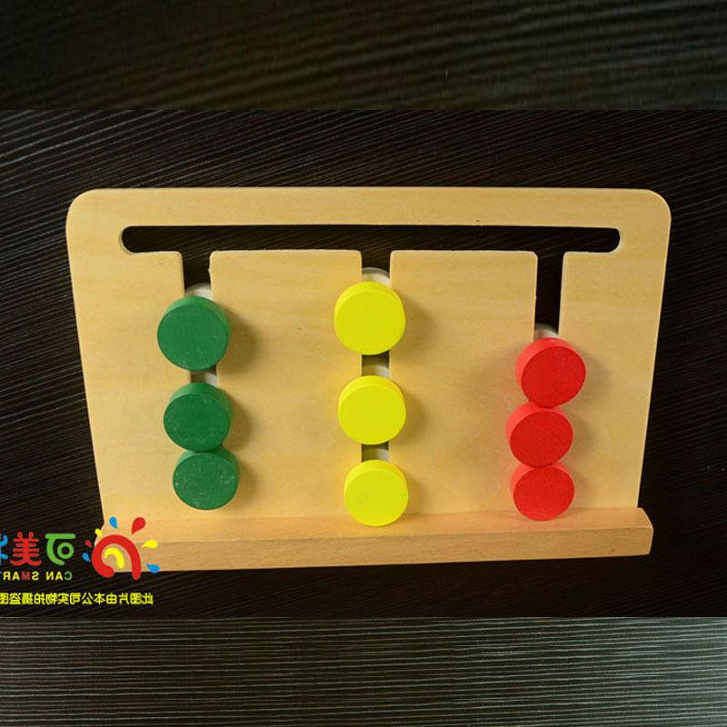 Montessori baby learning sorting array move card