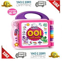 LeapFrog Learning Friends 100 Words Book Violet Interactive